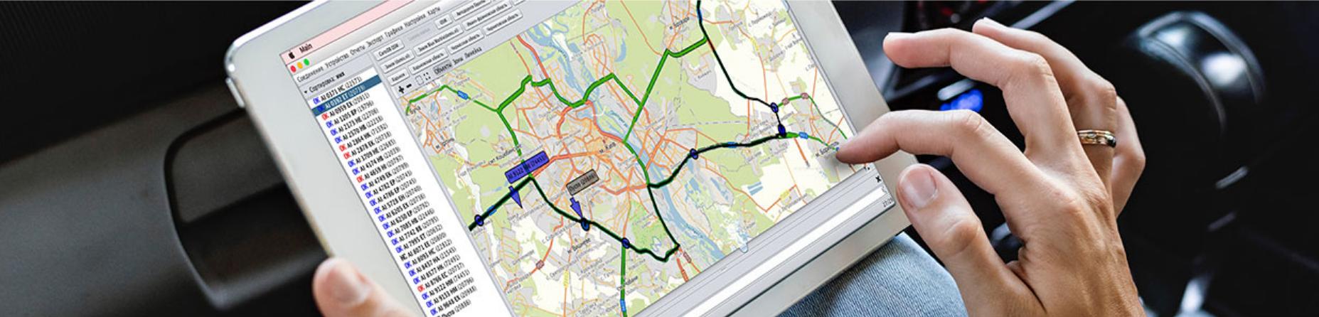 GPS мониторинг